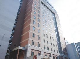 Hotel Keihan Sapporo, hotel in Sapporo
