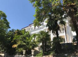 Очарование Моря, отель в Хосте, рядом находится Гора Ахун