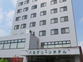 Yame Green Hotel, hotel near Saga Airport - HSG, Yame