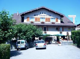 Hôtel Restaurant Aux Touristes, hotel in Habère-Lullin