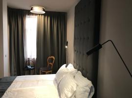 Design Hotel 36, хотел близо до Лифт Драгалевци, София