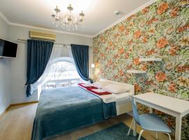 Mini-hotel Artist, hotel near Zaryadye Park, Moscow