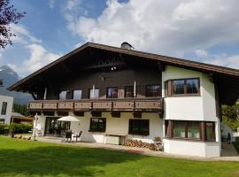 LandHaus Lärchenhof, family hotel in Ehrwald