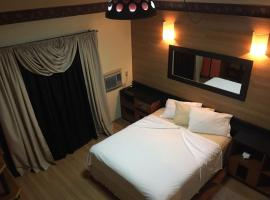 Amore Mio (Adult Only), love hotel in Gramado