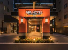 APA Hotel Higashi-Umeda Minami-morimachi-Ekimae, hotel near Honden-ji Temple, Osaka