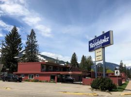 Revelstoke Lodge, hotel in Revelstoke
