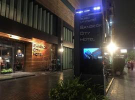 Bangkok City Hotel, hotel in zona Centro artistico e culturale di Bangkok, Bangkok