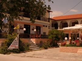 Hotel Alexandros, hotel in Ormos Panagias