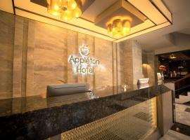 Appleton Boutique Hotel Cebu, hotel in Mactan
