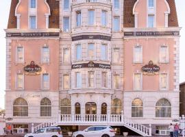 Hotel Gallery Park Volgograd, отель в Волгограде