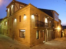 Hotel O Portelo Rural, hotel en Allariz
