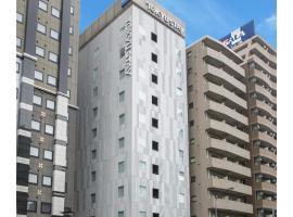 Tokyu Stay Takanawa, hotel near Shinagawa Station, Tokyo