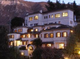 Hotel Taxiarches, hotel in Aristi