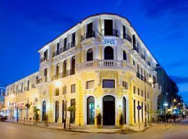 Arni Hotel Domotel, hotel in Karditsa