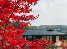 NARA japanese garden villa, villa in Nara