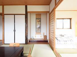 Tarbo's House Naramachi : The heart of Nara, appartamento a Nara