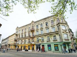 Aparthotel NA DOBU, hotel near The Palace of Siemienski-Lewickis, Lviv