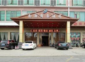GreenTree Inn Hainan Haikou East Train Station East Fengxiang Road Business Hotel, отель в Хайкоу