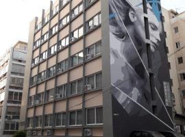 Filon, hotel near Veakeio Theatre, Piraeus