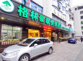 GreenTree Inn Hainan Haikou Haifu Road Provincial Government Express Hotel, отель в Хайкоу
