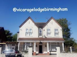 Vicarage Lodge Birmingham, hotel in Birmingham
