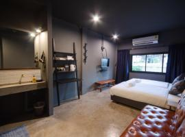 방콕에 위치한 호스텔 Tian Tian Hostel