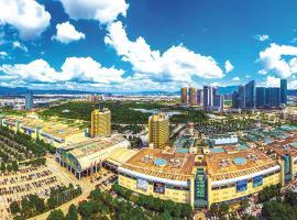 Yiwu Huangxuan Hotel, hotel in Yiwu