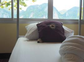 Chaokoh Dorm Room, hostel in Phi Phi Don