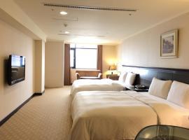 Chong Yu Hotel, hotel in Taoyuan