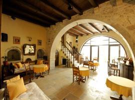 Hotel Byzantine, hotel in Rethymno