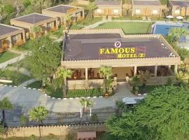 Famous Hotel Bagan 2, hotel din Bagan