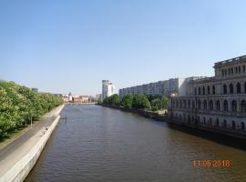 Апартаменты у острова Канта, self catering accommodation in Kaliningrad
