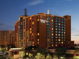 Embassy Suites Anaheim - South, hotel in Anaheim
