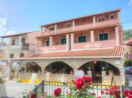 Delphi, pet-friendly hotel in Agios Gordios