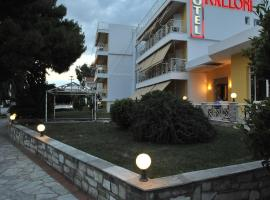 Hotel Kalloni, hotel in Volos