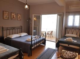 Exarchos Guest House, hotel near Ioannina Airport - IOA,