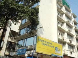 Royal Park Hotel Dockyard, hotel near Dadar Railway Station, Mumbai