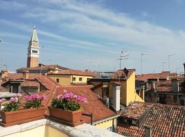 Locanda Antica Venezia, B&B in Venice