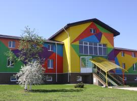 Hotel GH AurorA Domodedovo, hotel near Lenin Museum, Korobovo