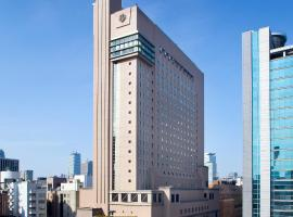 Dai-ichi Hotel Tokyo, hotel near Japan Imperial Palace, Tokyo