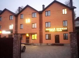 Hotel Rechnoy Prichal, hotel in Smolensk