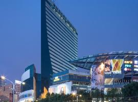 New Era Hotel, hotel in Kunming