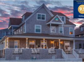 Isabelle's Beach House, B&B in Oak Bluffs