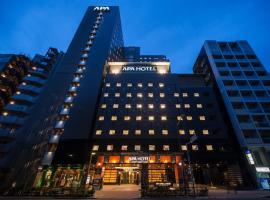 APA Hotel & Resort Nishishinjuku-Gochome-Eki Tower, Apa hotel in Tokyo