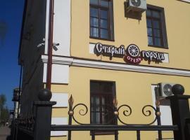 Stariy Gorod Hotel, отель в Вытегре