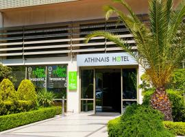 Athinais Hotel, hotel near Athens Music Hall, Athens