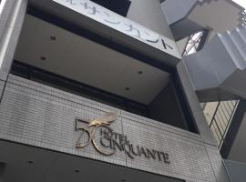 Hotel Cinquante, hotel in Maebashi
