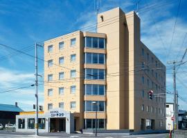ホテルニューチコウ、稚内市のホテル
