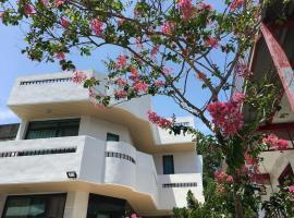 文學河岸民宿,花蓮市松園別館附近的飯店