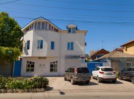 Gostievoi dom Sima, hotel in Anapa